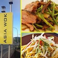 cuisiner wok wok imbiss restaurant altenkunstadt 19 reviews 116