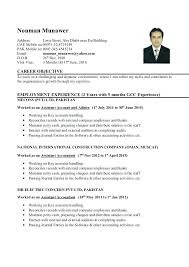 resume template for staff accountant salary junior accountant resume junior accountant 1 address street near