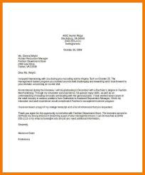 sample job interview thank you letter 9 thank you letter job interview mbta online