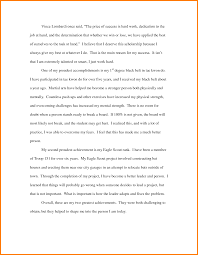 financial aid essay sample need essay example financial need essay example
