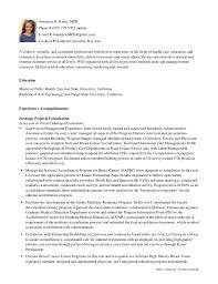 Sjsu Resume Baker Annmarie Resume Linkedin