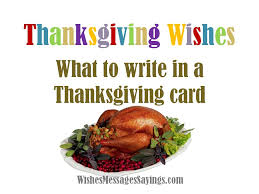 exles of what to write in a thanksgiving card be thankful for