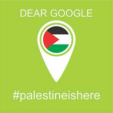 Maps Google Com Washington Dc by Google Maps Did Not U0027delete U0027 Palestine U2014 But It Does Impact How