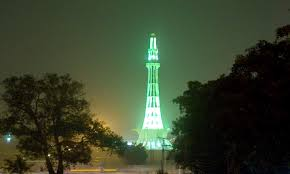 Flag Of Pakistan Image Has Lahore Forgotten Why January 26 Was Chosen As India U0027s Republic