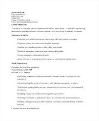 personal resume template banker resume template retail banking customer service resume free