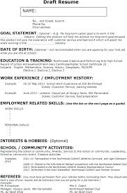 babysitting resume template resume for babysitting babysitting resume sle best