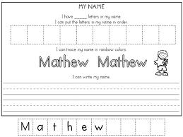 preschool name writing worksheets worksheets