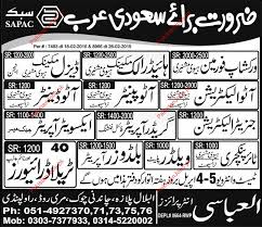 lexus jobs dubai heavy bus driver auto painter auto mechanic auto ac technician