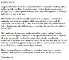 strong cover letter samples
