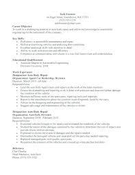 Resume Skills For Bank Teller Sample Resume For Teller Position Sample Career Objective And Key