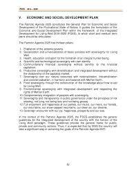 economic and social development plan 2016 2020