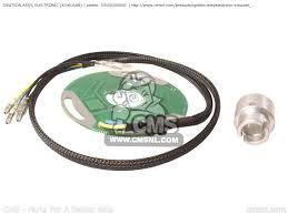 03020 300 507 ignition assy electronic kokusan cb750 four k4