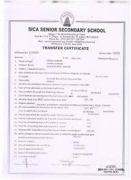 Sica Senior Secondary
