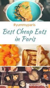 The Best Seafood In Paris Seafood Restaurants In Paris Time Things To Eat In Paris Best Cheap Eats In Paris U2013 World In Paris