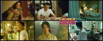 obsessed film watch online he was cool korean movie watch online kolkata bangla art film hd