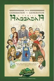 a passover haggadah the dish brent s deli introduces new complimentary haggadah