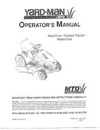 mtd mtd auto drive garden tractor parts model 14au804h401