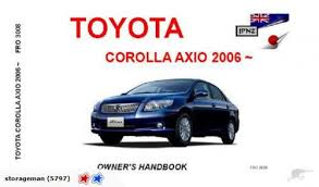 2008 toyota corolla owners manual toyota corolla axio 2008 owners manual best toyota 2017