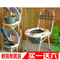 Armchair Toilet Toilet Chair From The Best Taobao Agent Yoycart Com