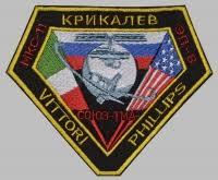 soyuz 38 soviet space programme sleeve patch 1980 cuba