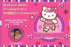 kitty roller skating personalized birthday invitation