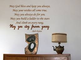 amazon com may god bless and keep you always bob dylan vinyl wall amazon com may god bless and keep you always bob dylan vinyl wall decal home kitchen