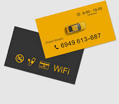 Create Business Card Free 15 Business Card Designs For Taxi Business Business Cards