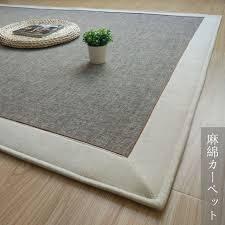 tappeto lavatrice infant brillante di stile giapponese di cotone iuta tappeto