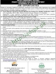 pmu si e social primary secondary healthcare department punjab project management