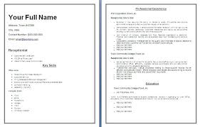 receptionist resume template simple resumes sles receptionist resume template free wonderful