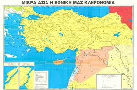 Asia Minor Map Dimitrios Kaloumenos Archaeology Wiki