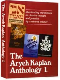 aryeh kaplan books aryeh kaplan anthology volume 1 books at pomeranz bookseller