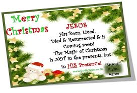 happy birthday jesus and merry to all must