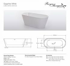 royce morgan sapphire freestanding bath uk bathrooms royce morgan sapphire freestanding bath royce morgan sapphire freestanding bath