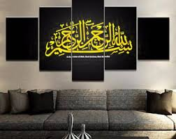 Wall Decor Canvas Islamic Canvas Etsy
