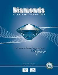 diamonds of the greek economy 2017 by newtimes issuu