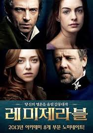 사도 u2013 daum 영화 holic 포스터 pinterest movie drama and