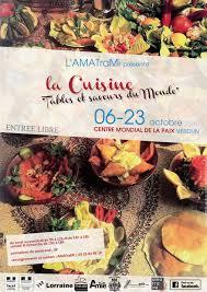 le monde de la cuisine expo 2011 la cuisine à travers le monde le d information