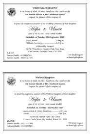 walima invitation islamic muslim wedding invitation wordings