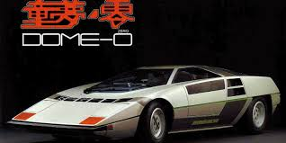 japanese sports cars dome arigato japan u0027s forgotten supercar was a wonderful wedge