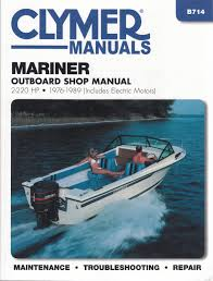 1976 1989 mariner 2 220 hp outboard repair manual 115 v135 v150