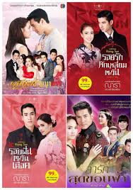 download film thailand komedi romantis 2015 year in review best 2014 thai dramas i watched it s my world