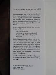 authorized daily prayer book joseph h hertz 9780819700940