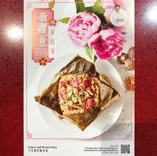 you cuisine catalogue fairprice cny 2018 roadshow on 27 jan saturday at amk hub from 1