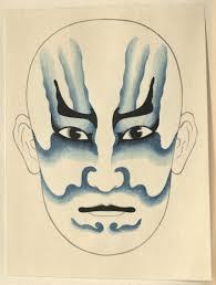 The Ghost Of Halloween by Carolina Kabuki Blue Halloween The Chapel Hill Rare Book Blog