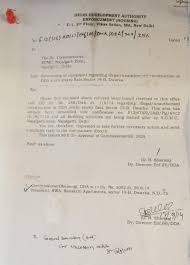 Appointment Letter Sinhala Reply From Dda On Illegal Construction Work Sanskriti Apartments
