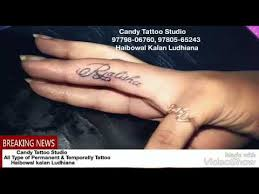 finger name tattoo youtube