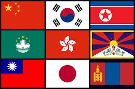 Flag Of South Korea Chapter 10 East Asia World Regional Geography People Places