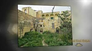 Home Decor Gozo by Malta Property For Sale Gozo Unconverted Farmhouse Xewkija