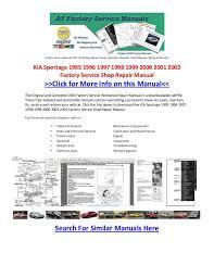 kia sportage 1995 1996 1997 1998 1999 2000 2001 2002 factory service u2026